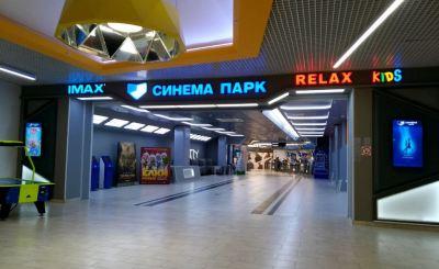 «Синема парк» заходит в Киров?