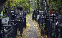В Кирове создали муниципальную «Службу похоронного дела»