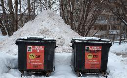 В Кировской области снизили плату за ТКО