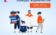 «Вместе в цифровое будущее»: в Поволжье — свыше ста работ