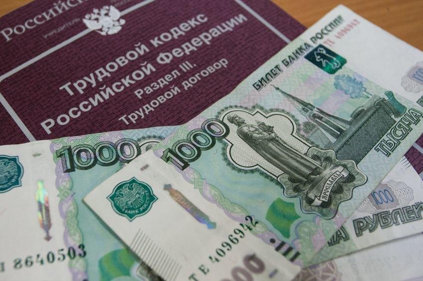 В Лебяжском районе предприятие по деревообработке выплатило долги по зарплате