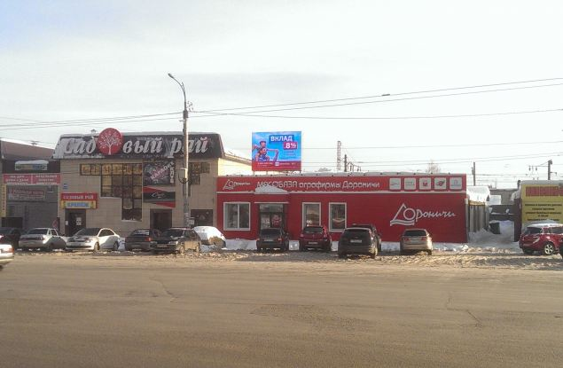 Рекламу в Кирове решили передвинуть еще раз