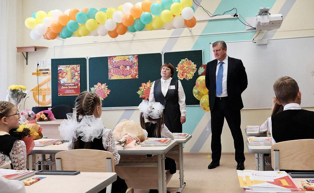 Сколько школ нужно Кировской области?