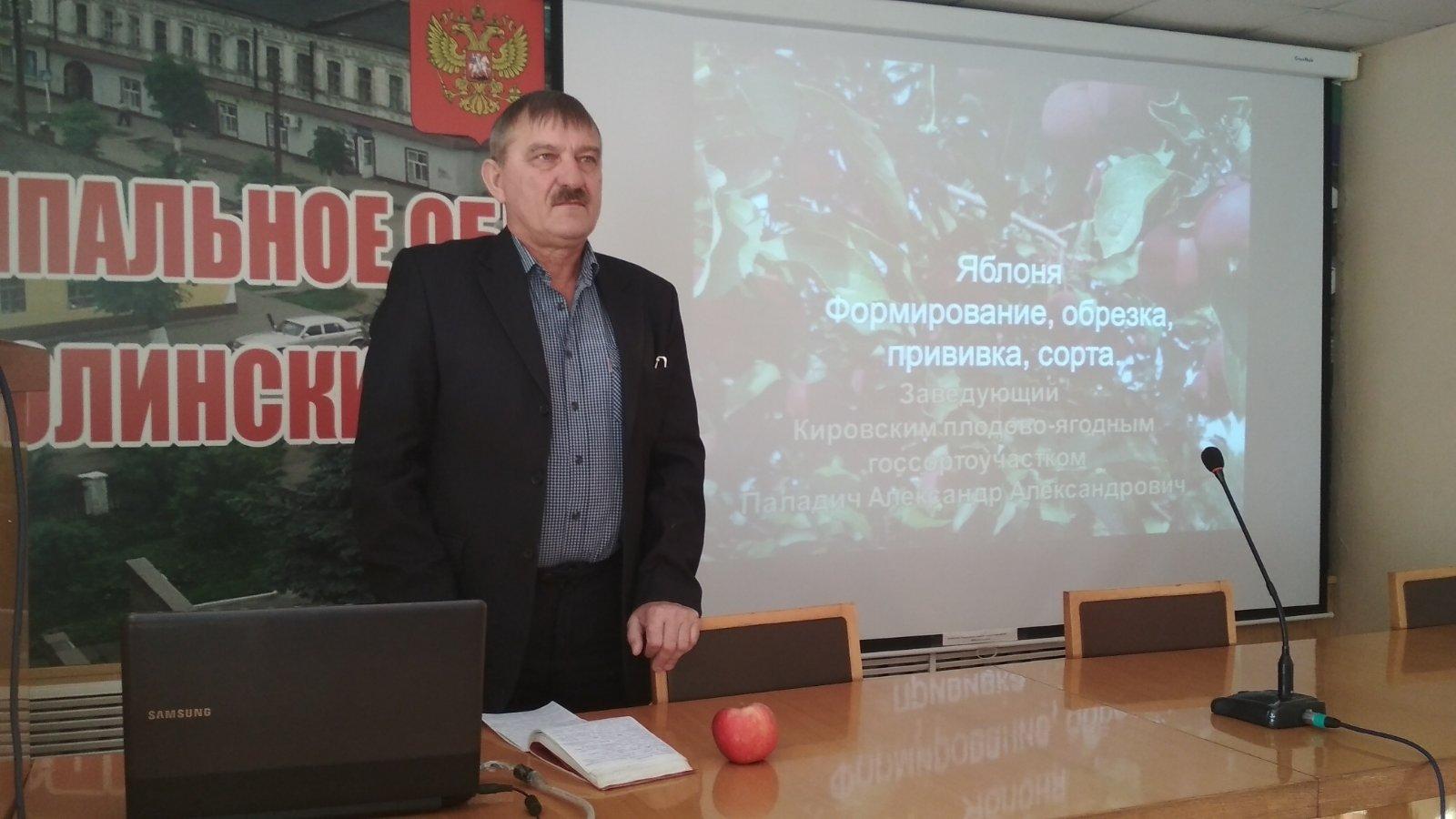 В Нолинске открылась Школа садоводов