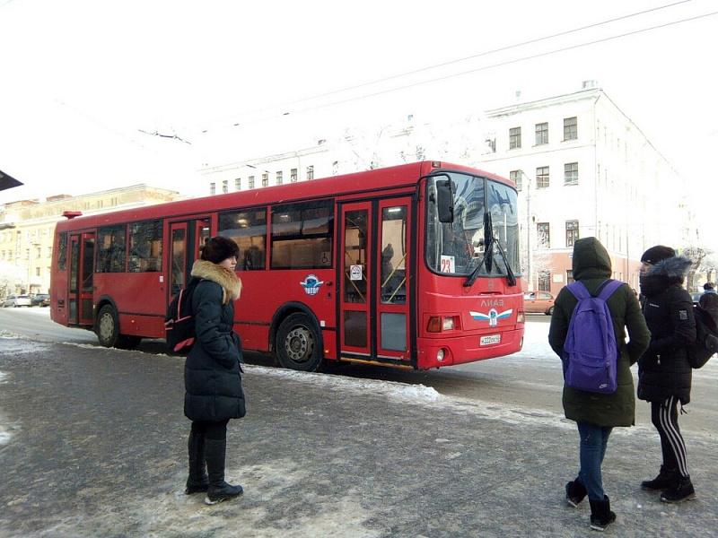 В Кирове хотят запретить высаживать детей из общественного транспорта