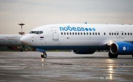 Кировский аэропорт начал обслуживать пассажиров с электронными билетами