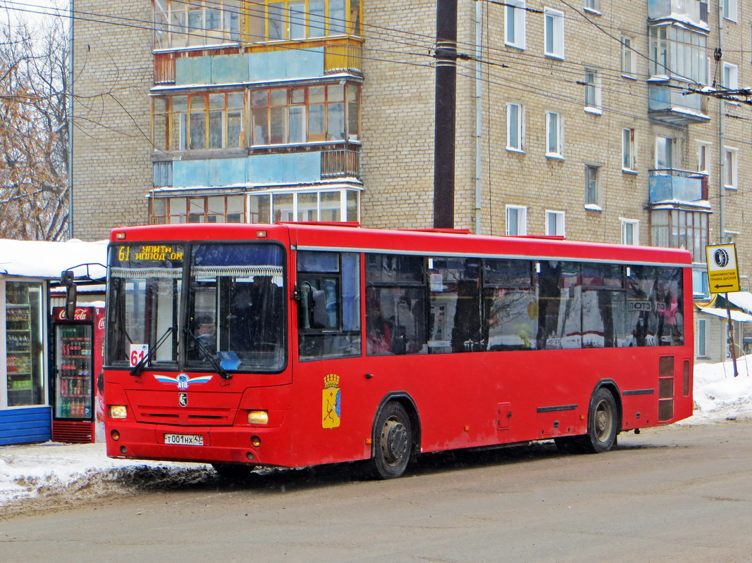Льготникам из Кирова повысили стоимость проезда в общественном транспорте