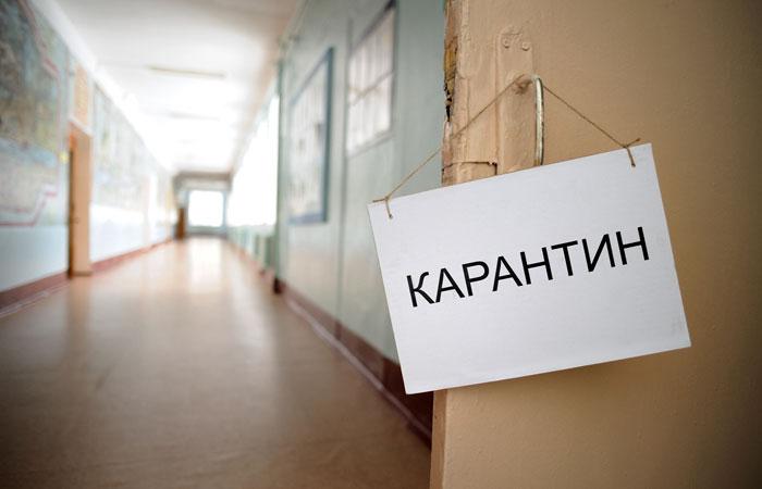 В Кирове на карантин закрыли 24 класса и две группы в детсадах