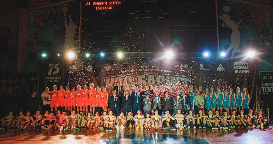 Сильнейшими баскетболистами региона стали школьники  из Кирово-Чепецка и Кирса