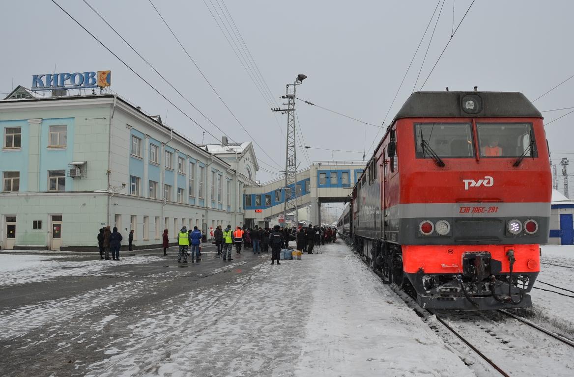 На север Кировской области запустили новые плацкартные вагоны