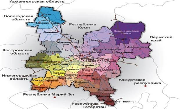 В центре внимания - район. О новом региональном проекте в Кировской области