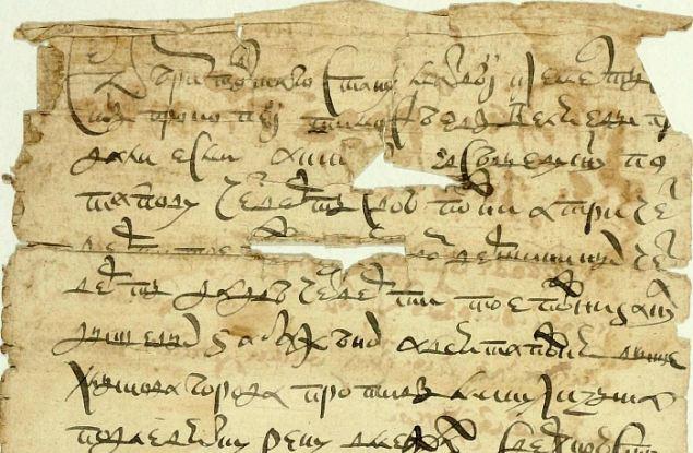 В Центральном госархиве Кировской области нашли документы  XVII века