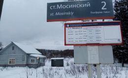 Пассажиров в Юрьянском районе не пускают в залы ожидания вокзалов
