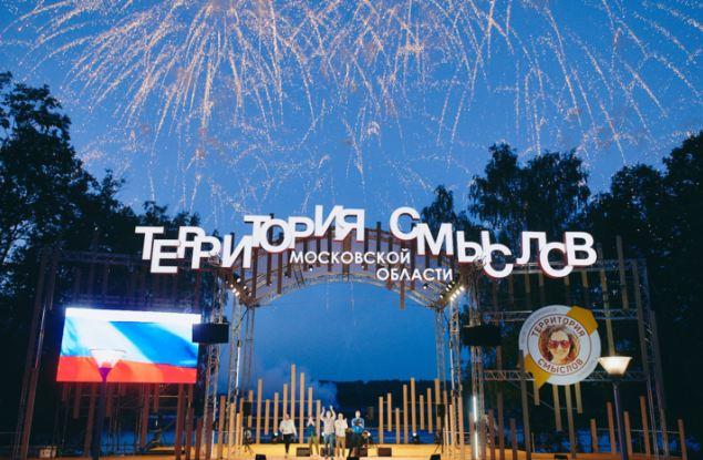 Кировскую молодёжь приглашают на «Территорию смыслов»