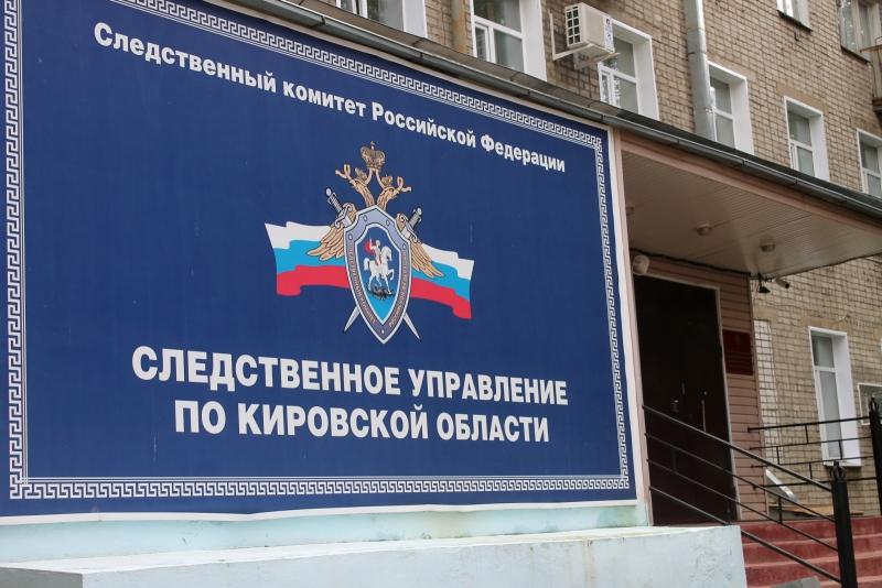 Кировские следователи проверят мужчину, оскорбившего журналиста