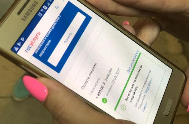 """Компания Samsung согласилась исполнять """"Закон против Apple"""""""