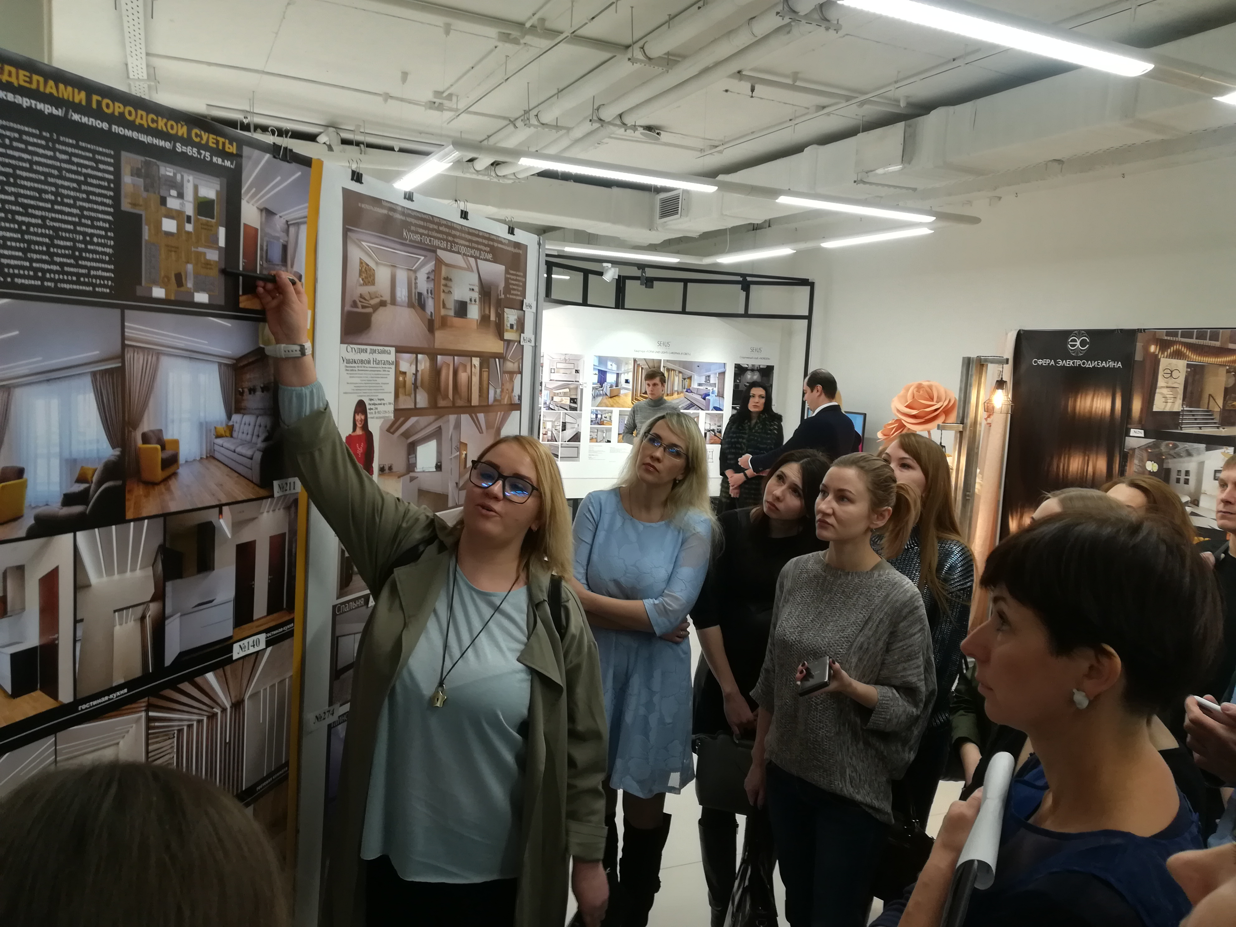 Лучшие интерьеры квартир покажут на выставке «Сфера дизайна»