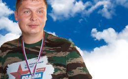 Партия «РОДИНА»: С Днем защитника Отечества!