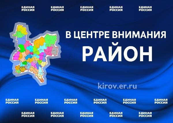 Проект «В центре внимания – район» стартовал в Сунском районе 25 февраля