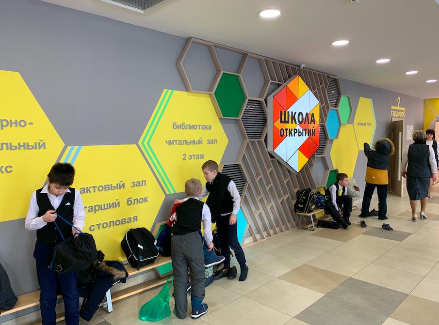Общедоступность среднего образования в Кирове обеспечат «резиновыми» классами