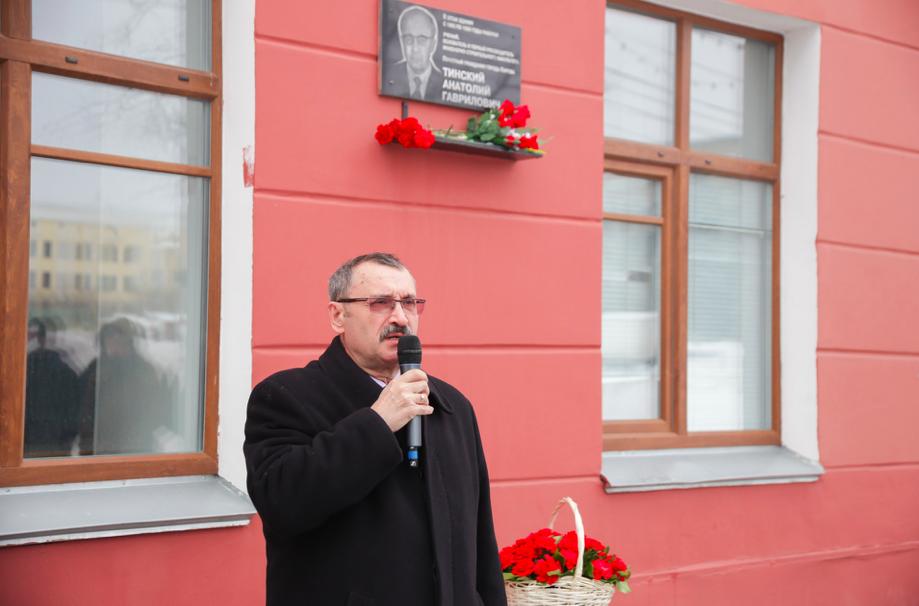 В Кирове отмечают столетие Анатолия Гавриловича Тинского