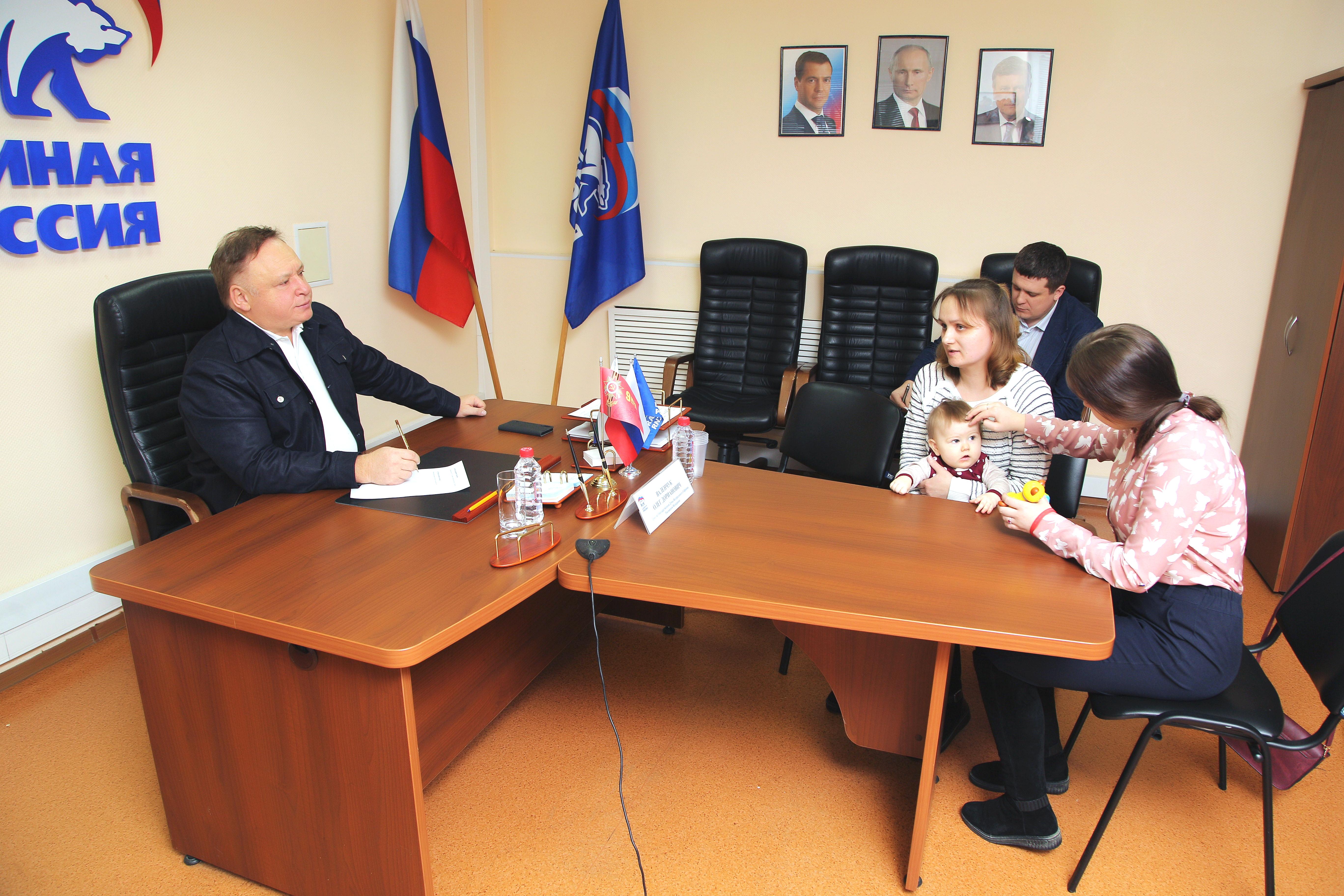 Олег Валенчук: Ипотека станет доступнее для российских семей