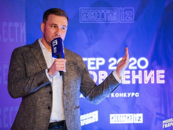 «Молодая гвардия» объявила старт регистрации в кадровом конкурсе