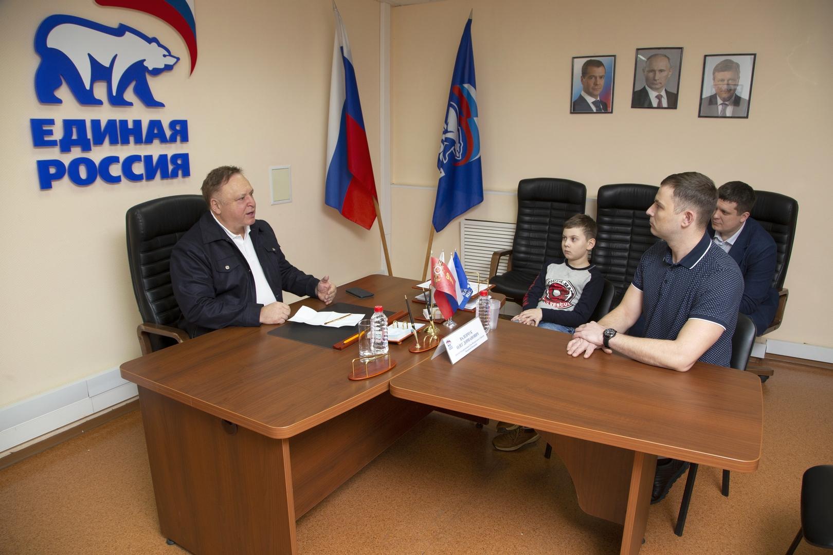 Олег Валенчук провел прием по вопросам маткапитала