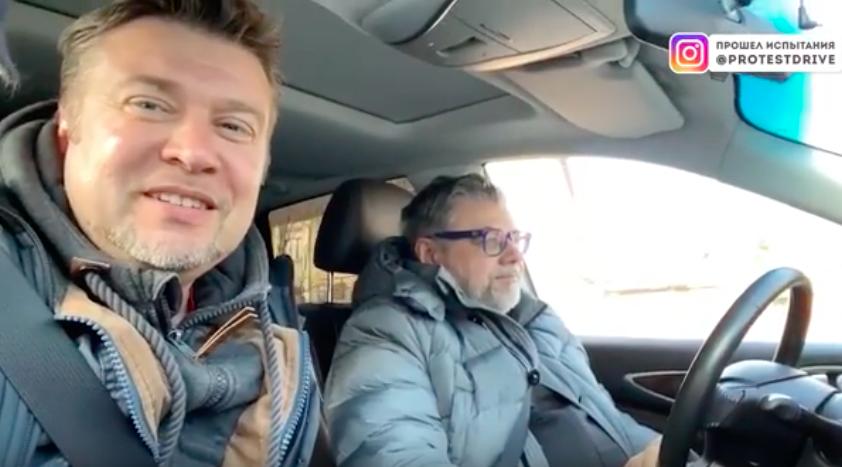ProtestDrive и Виталий Трейден в гостях у Александра Белгорокова