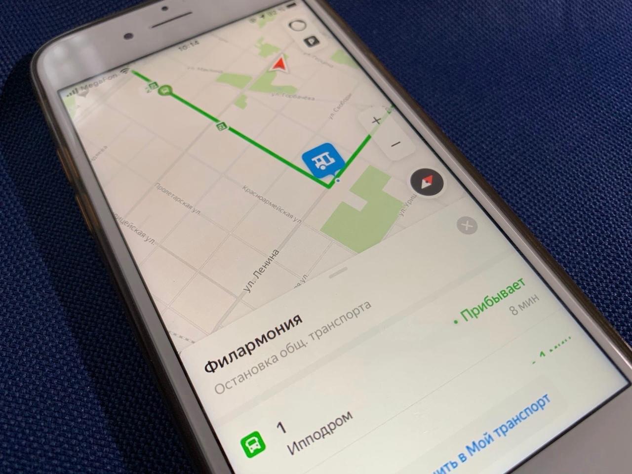 Яндекс.Карты начали отображать движение кировского общественного транспорта