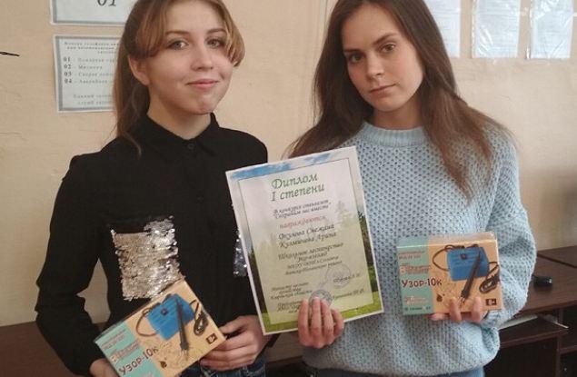 АНО «Охрана леса» награждает дипломантов