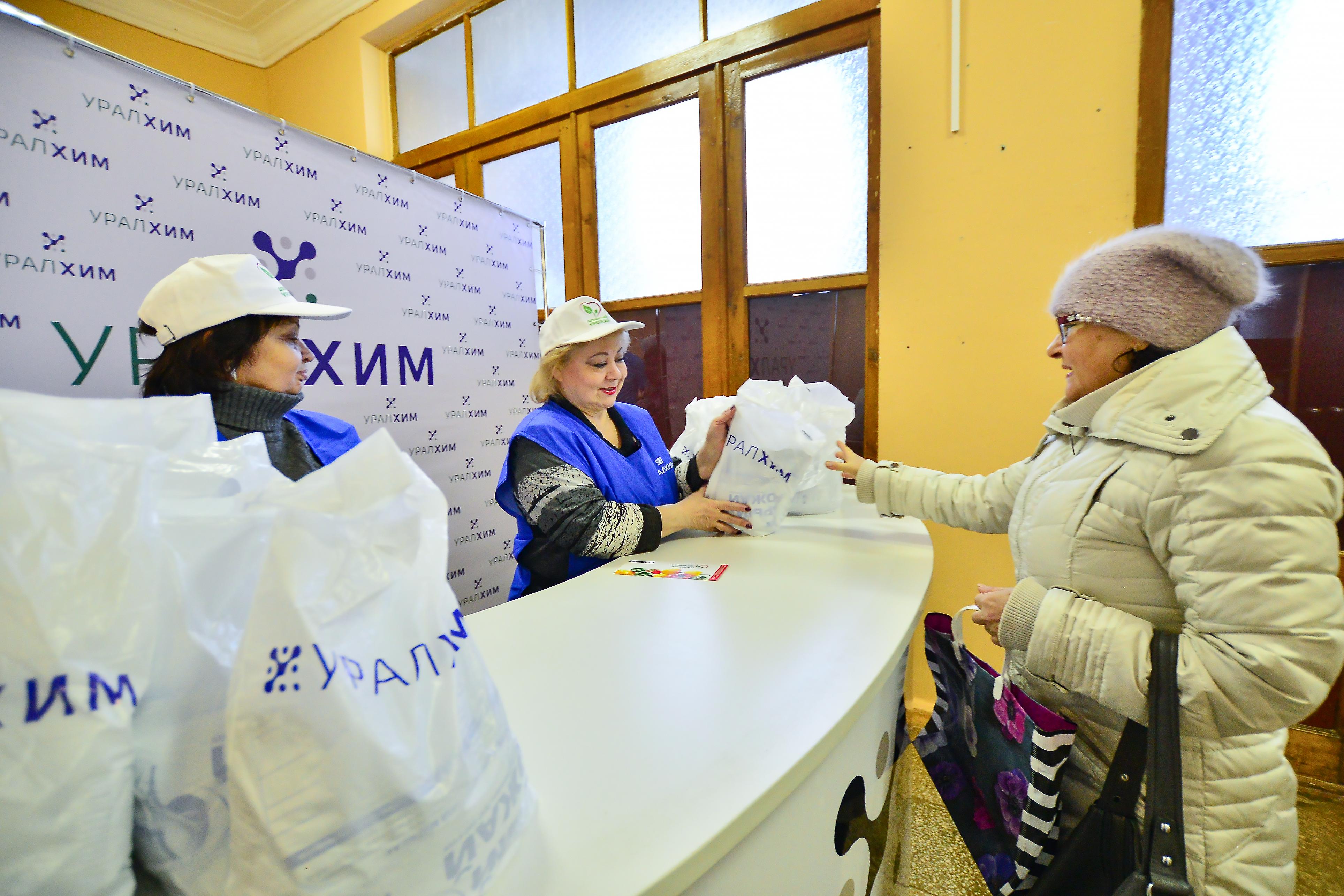 «УРАЛХИМ» провел акцию «Добрый урожай» в Кировской области