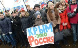 В Кирове отменили «Крымскую весну»
