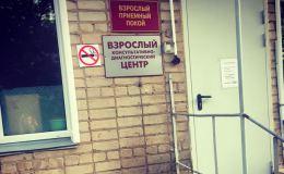 В Кирове распространяют слухи о смерти первой пациентки с коронавирусом