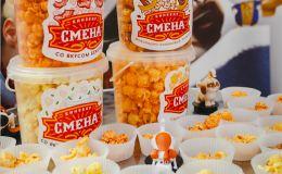 Кинотеатр Смена запустил новую акцию по вторникам