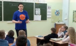 Компания «Т Плюс» проводит в школах уроки безопасности тепла