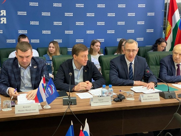«Единая Россия» объединяет усилия с ОНФ по оказанию помощи людям в связи с пандемией коронавируса