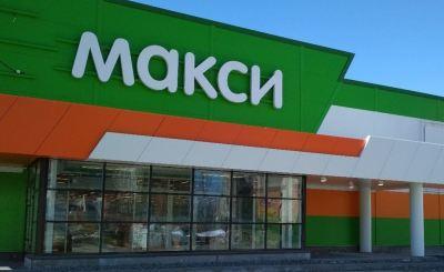 Супермаркет «Макси» появится на улице Ленина