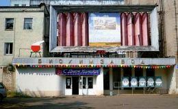 В Кировской области готовят к выпуску дезинфицирующий препарат