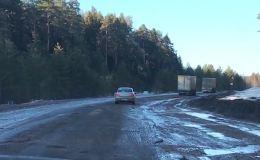 Прокуратура разбирается в состоянии дороги из Кирова на Пермь