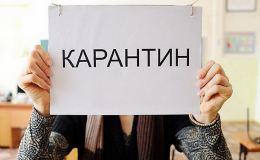 В Кировской области наблюдают за тысячей человек, вернувшихся из-за рубежа
