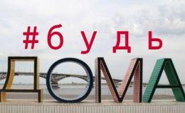 В Кирове серьезно похолодает