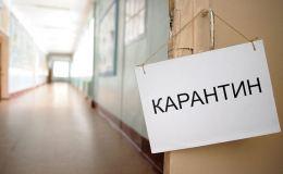 В Кирове может быть введен режим самоизоляции по примеру Москвы