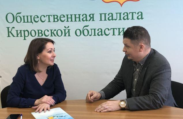 Федор Лугинин: «Организация голосования по Конституции обретает особую актиальность»