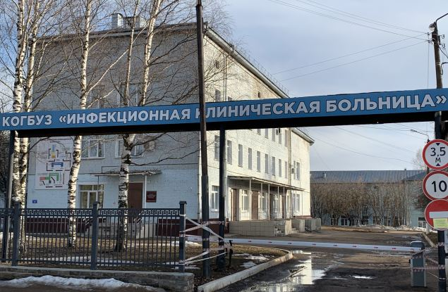 Новые случаи коронавируса привезли в Киров из Нижнего Новгорода, Москвы и США