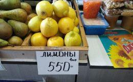 Кировские магазины взвинтили цены на имбирь и лимоны