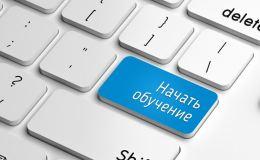В Кировской области не будет досрочного завершения учебного года