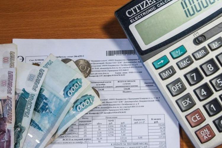 «ЭнергосбыТ Плюс» напоминает клиентам-юрлицам о возможностях оплаты энергоресурсов