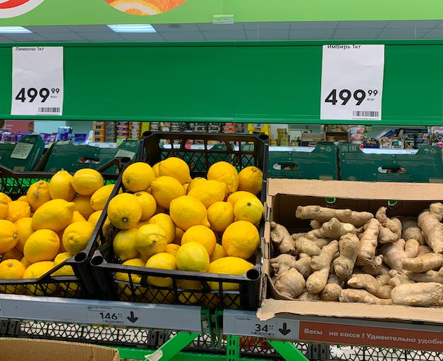 Почем лимоны для народа?!