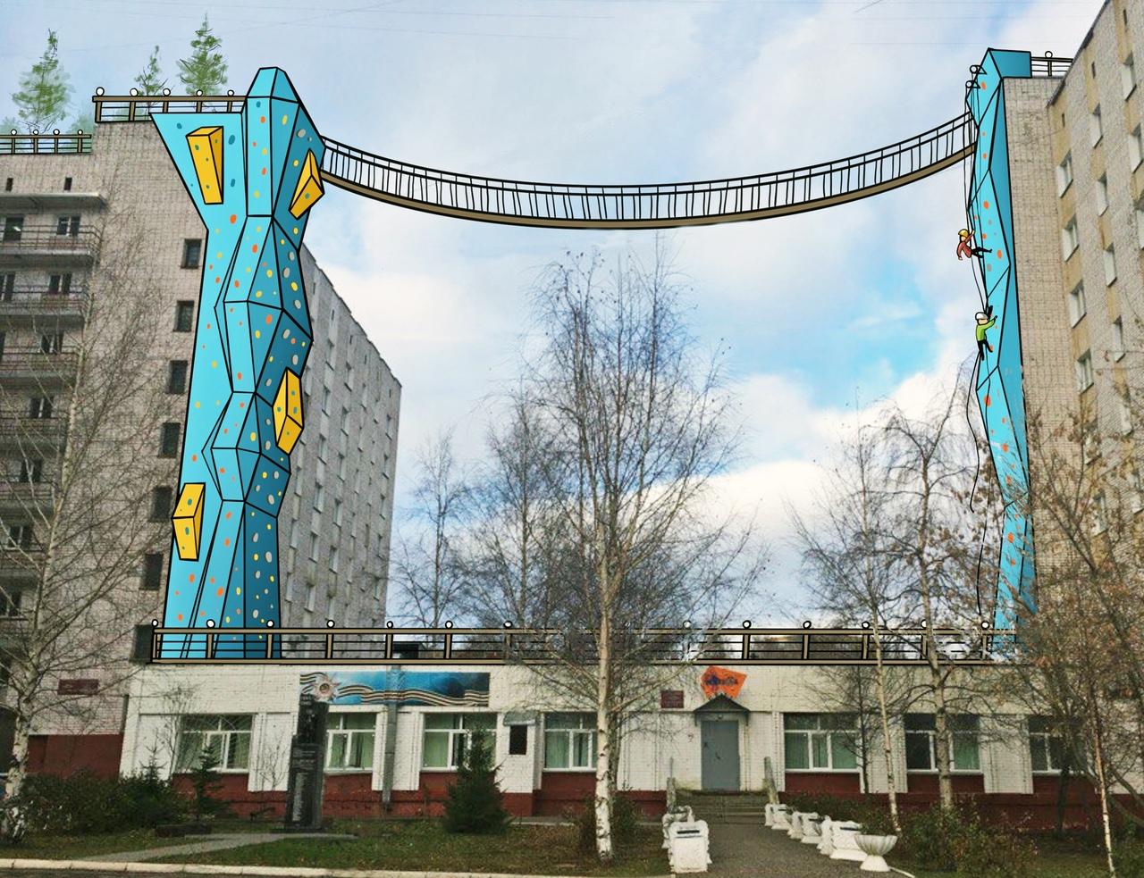 В Кирове два общежития предлагают соединить подвесным мостом